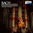 吉田恵 クラヴィーア練習曲 第3巻, 前奏曲 変ホ長調 BWV 552-1