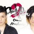 神井 大治 Dead or Alive 2