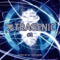 DJ SHREDDA ザ・チェーンソー(ザ・クロウ・リミックス)/DJシュレッダー