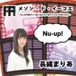 長縄まりあ Nu-up!