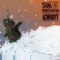 Slim & Konstantah Autro