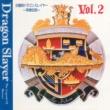 Falcom Sound Team jdk 交響詩 ドラゴンスレイヤー 英雄伝説 Vol.2