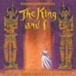 ヴァリアス・アーティスト 「王様と私」オリジナル・ブロードウェイ・キャスト盤