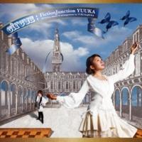 FictionJunction YUUKA romanesque  ~Full Size Mix