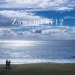 Zawameki Zawameki12 Jesus is coming soon