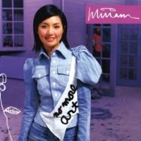 Miriam Yeung Re Xue Qing Nian [Live]