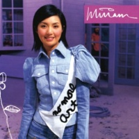 Miriam Yeung Shen Zi Se [Album Version]