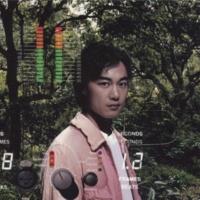Eason Chan Xi Yang Wu Xian Hao (Zhi Shi Jin Huang Hun) [Remix]