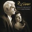 David Benoit バルセロナ・ナイツ (feat.ジェーン・モンハイト)