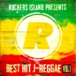 NG HEAD Rockers Island Presents Best Hit J-Reggae VOL.1