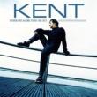 Kent/Enzo Enzo Ni plus ni moins
