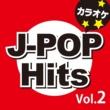 カラオケ歌っちゃ王 J-POP Hit's vol.2 カラオケ