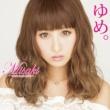Misaki ゆめ。