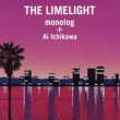 monolog + Ai Ichikawa THE LIMELIGHT