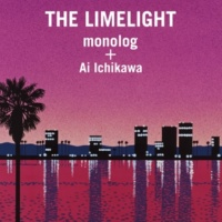 monolog + Ai Ichikawa CHRISTMAS TIME IN BLUE
