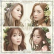 KARA KARA 7th Mini Album 'In Love'