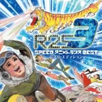 Ryu* feat.マキおねえさんとプリンスおにいさん 崖の上のポニョ(カバー)