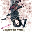 Crack6 Change the World【通常盤】