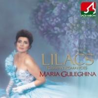 マリア・グレギーナ ラトガウスの歌詞による6つの歌, 作品 73-6: 再び,前のように,ただひとり