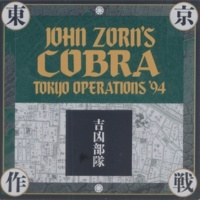 JOHN ZORN'S COBRA Tomobiki