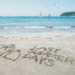 キマグレン LAST SUMMER DAYS ~きまぐれBEST~