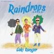 餓鬼レンジャー Raindrops~雨男の慕情~ / Monkey 4 (okadada remix) - EP