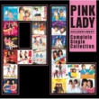 ピンク・レディー GOLDEN☆BEST -Complete Single Collection