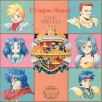 Falcom Sound Team jdk CRAZY TRAIN from 英雄伝説II 戦闘 (J.D.K. BAND アレンジ)