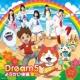 Dream5 ようかい体操第二