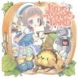 VARIOUS ARTISTS EXIT TRANCE PRESENTS KIDS TRANCE LAND