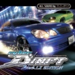 VARIOUS ARTISTS EXIT TRANCE PRESENTS CYBER DRIFT 2nd.LX Edition
