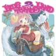 VARIOUS ARTISTS EXIT TRANCE PRESENTS KIDS TRANCE LAND 2