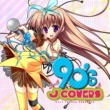 VARIOUS ARTISTS EXIT TRANCE PRESENTS J-POP COVERS 90's