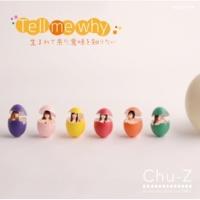 Chu-Z #PANAiii (Instrumental)