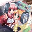 B.U.S DISCOTHEQUE(オープニング/ロザリオとバンパイアCAPU2)(カバー)feat.mamiko