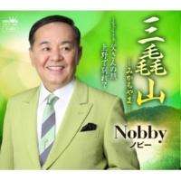 Nobby 三毳山-みかもやまー