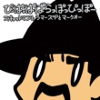 Mark Oh feat. Scatman John スキャットマン(ぴーぱっぱぱらっぽっぴっぽー)