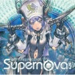 VARIOUS ARTISTS EXIT TUNES PRESENTS Supernova 3