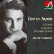 アレクセイ・スルタノフ スルタノフ・伝説の日本ライブ