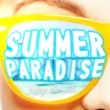 PARTY HITS PROJECT SUMMER PARADISE -enjoy the ride-