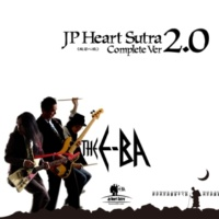"The E-BA ""Kokuryu"" in the Storm / Jp Heart Sutra ~般若心経~ / (Remix & Remaster)"