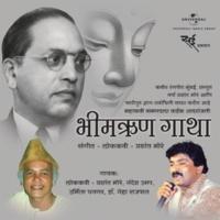 Prashant More Tanda Challa