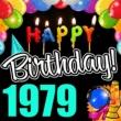 Teddy Pendergrass Happy Birthday 1979