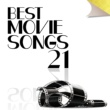 ロビー・ウィリアムス BEST MOVIE SONGS 21 ~ from オリジナル・サントラ