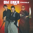 クリフエッジ Oh! ENKA