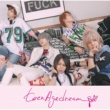 SuG teenAge dream/Luv it!!<初回盤>