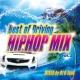 mai Shining On My Dream feat. CORN HEAD, Kayzabro(DS455)