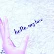 ÷1 hello, my love