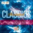 ヴァリアス・アーティスト Classics Revisited - Young Singing Stars