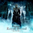 KAMIJO Royal Blood -Revival Best-